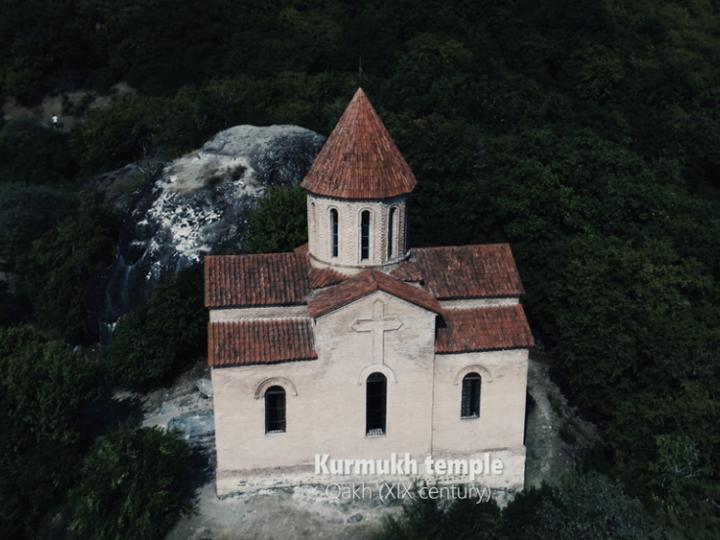 Курмухская церковь – новый видеоролик Минкультуры Азербайджана - ВИДЕО