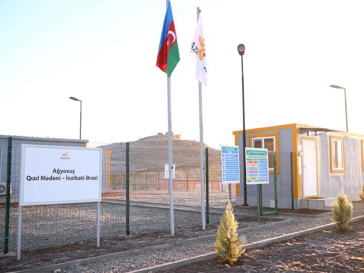 В рамках создания Регионального участка переработки ЗАО AzerGold запустило в эксплуатацию месторождение «Агйохуш» - ФОТО