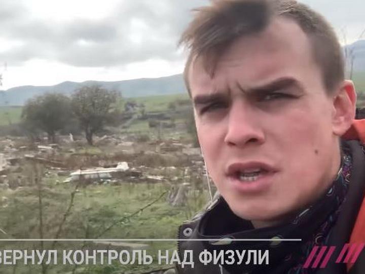 Репортаж телеканала «Дождь» из Физули: «Тут воевали с мертвыми» - ВИДЕО