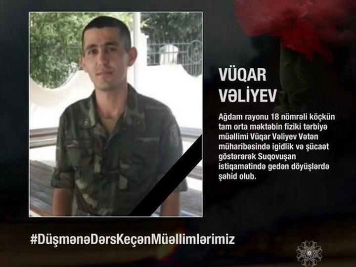 Азербайджанский учитель стал шехидом - ФОТО