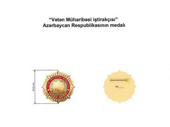 Кто будет награждаться медалью Азербайджана «Участник Отечественной войны»