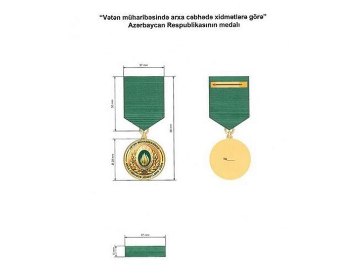 Утверждено Положение о медали Азербайджана «За заслуги в тылу в Отечественной войне»