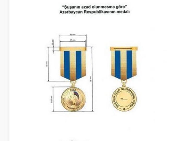 Утверждено Положение о медали Азербайджанской Республики «За освобождение Шуши»