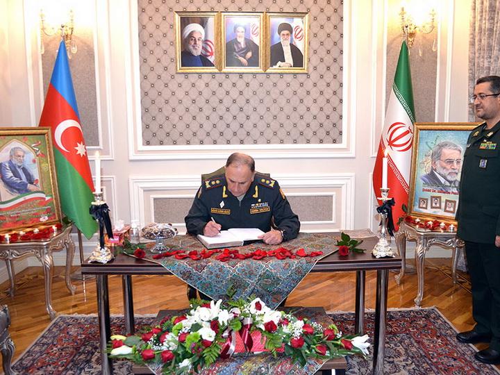 Минобороны Азербайджана выразило соболезнование иранской стороне - ФОТО