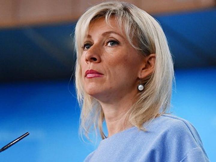 Мария Захарова выразила надежду на скорый визит миссии ЮНЕСКО в Карабах