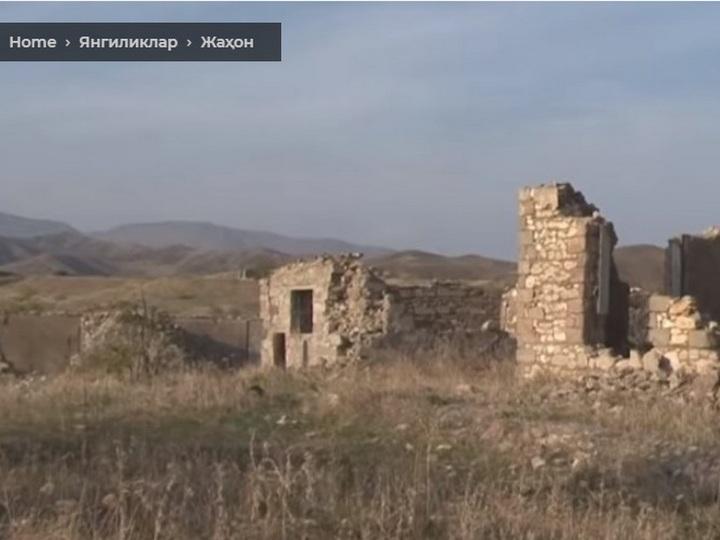 Özbəkistan mediası Ermənistanın Qarabağda törətdiyi ekoloji terror aktlarından yazıb