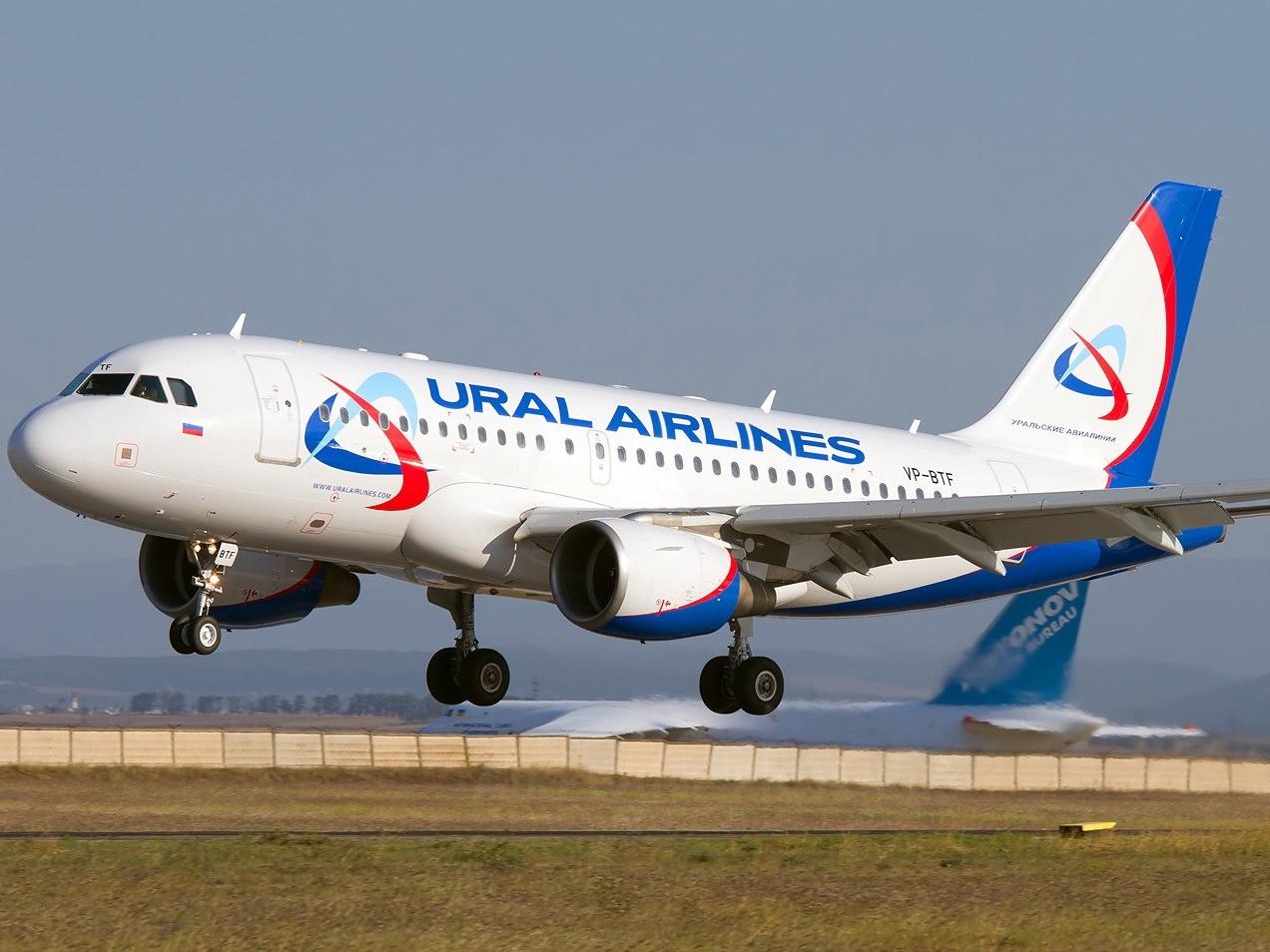 «Уральские Авиалинии» вывезут граждан России из Азербайджана