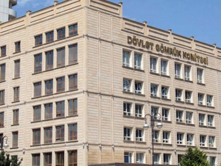 Gömrük Komitəsi öz əməkdaşından şikayət etdi: 300 manat müqabilində... - RƏSMİ