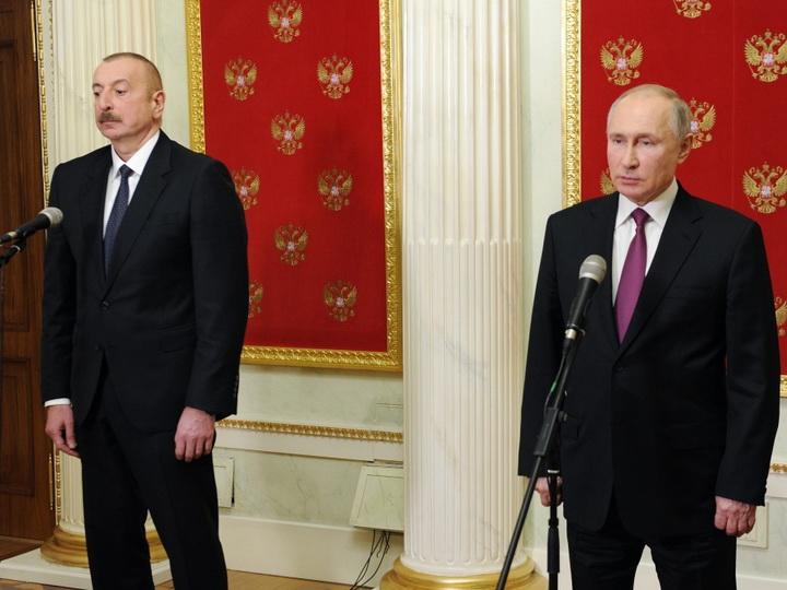Президент России, Президент Азербайджана и премьер-министр Армении выступили с заявлением для прессы - ВИДЕО