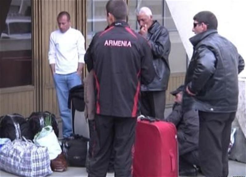 Армению навсегда покинули еще около 70 тыс. человек