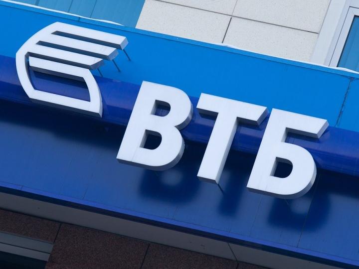 «ВТБ Банк (Азербайджан) стал на 99,99% российским