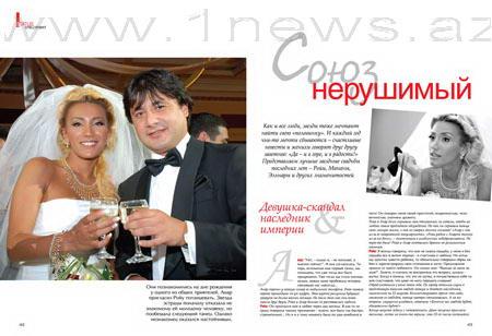 4Секс видео по азербайджанский
