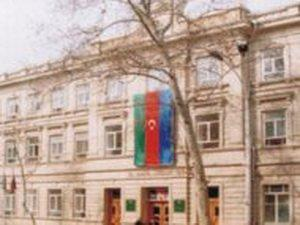 Выпущена марка, посвященная столетию Алескера Алекперова