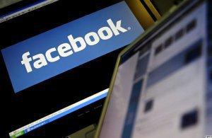 Девушка посредством Facebook пригласила на день рождения 20 тыс. человек
