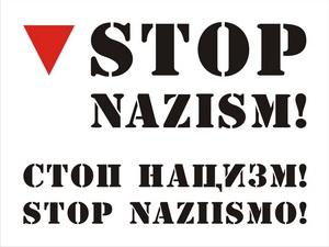 1NEWS.az призывает своих читателей и соотечественников присоединиться к акции протеста