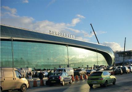 Самолет с телами погибших в аварии Ту-154 приземлился в Махачкале - ОБНОВЛЕНО