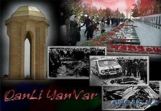 Азербайджанская диаспора Санкт-Петербурга провела мероприятие, посвященное памяти жертв 20 января