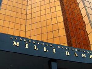 Центробанк Азербайджана с 1 марта увеличивает учетную ставку