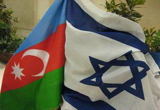 Израиль - Азербайджан: реальное партнерство, основанное на человеческих ценностях
