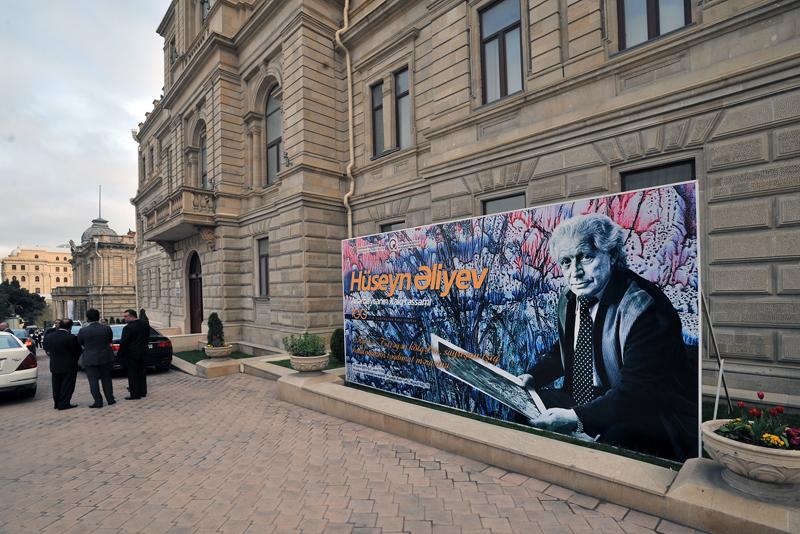 В Баку открылась выставка народного художника Азербайджана Гусейна Алиева - ФОТО