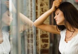Девушка говорит устала на работе заработать онлайн боровичи