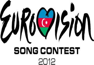 Еще одна европейская страна подтвердила участие в конкурсе «Евровидение 2012»