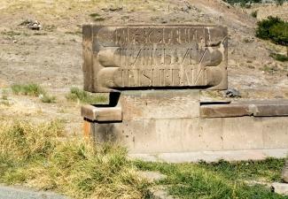 Рауф Гусейн-заде: «Есть целый ряд доказательств того, что армяне никакого отношения к кавказским народам не имеют»