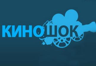 Азербайджанские фильмы будут представлены на кинофестивале «Киношок-2011»