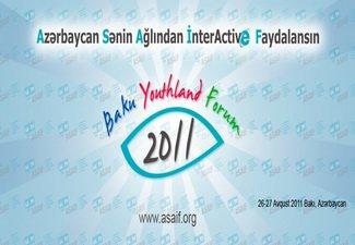 В Баку начинает работу IX Международный форум ASAIF