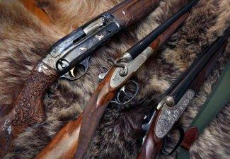 Ружья охотничьи двуствольные Оружие рассположен дополнительно в разделах: нц 25 ружье паспорт.