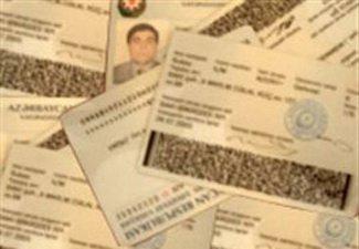 В Азербайджане меняются форма и сроки удостоверений личности