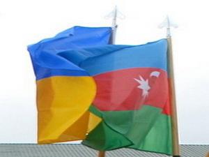 В Киеве отметят 20-летие установления дипотношений между Азербайджаном и Украиной