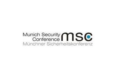 Ильхам Алиев примет участие в Мюнхенской конференции по безопасности