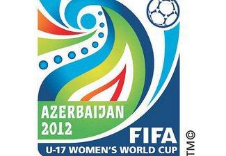 До старта Чемпионата мира-2012 по футболу среди девушек осталось 200 дней