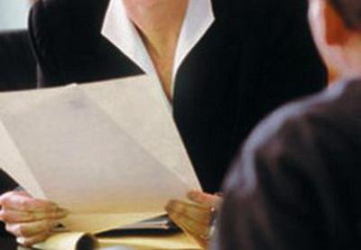 Конкурсы на вакантные должности в тюмени