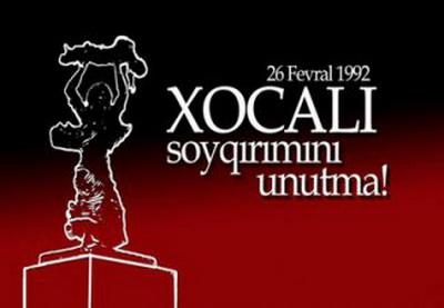 В Адане будет установлен памятник жертвам Ходжалинского геноцида