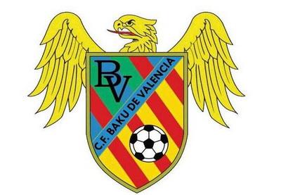 Азербайджанская женщина в одиночку содержит футбольный клуб в Испании - ВИДЕО
