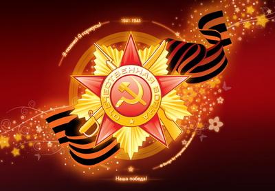 Герои Великой Отечественной войны никто не забыт az  Герои Великой Отечественной войны никто не забыт