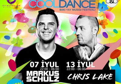 В Баку пройдет международный музыкальный фестиваль Cool Dance – ВИДЕО