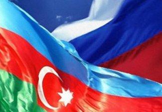 Ровшан Ибрагимов. Связи Азербайджана с регионами России как дополнительный механизм в формировании отношений между двумя странами