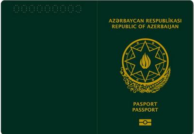 Обнародованы образцы новых биометрических паспортов Азербайджана - ФОТО