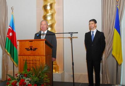 В честь национального праздника Украины устроен официальный прием