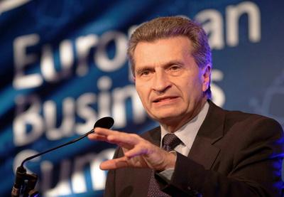 Комиссар ЕС по энергетике прибывает в Баку - ДОПОЛНЕНО