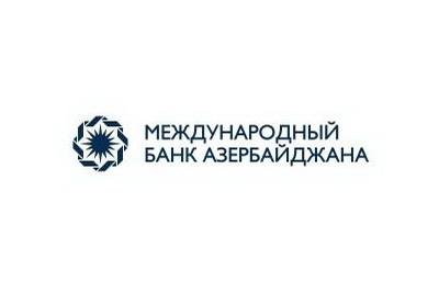 Международный банк Азербайджана выдал свыше 140 тыс. новых пенсионных карт