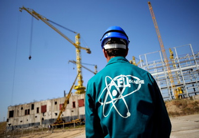 Парламент Болгарии должен принять решение о проведении референдума по АЭС «Белене» до конца этого года