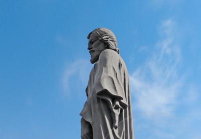 В Пекине установлен памятник Низами Гянджеви
