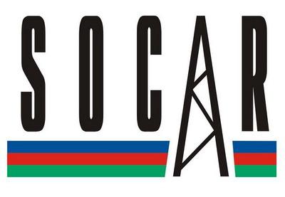 В 2012 году SOCAR экспортировал  3,023 тыс. тонн мазута