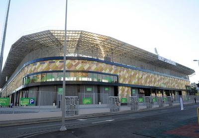 Стадион «8-й километр» получил новое название