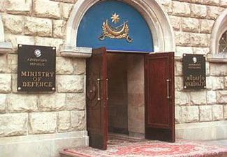 Азербайджан не шутит - в случае незаконных полетов в Ханкенди будут предприняты адекватные меры - Минобороны