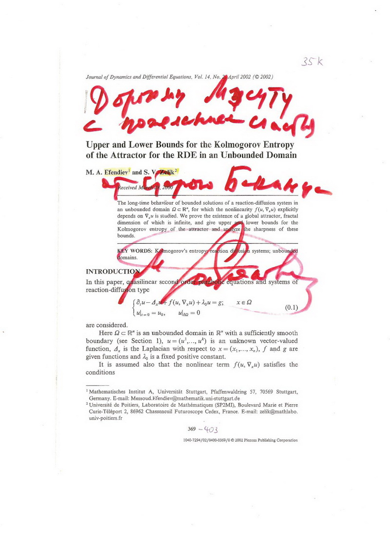 Известный ученый Месуд Эфендиев: «Мы, азербайджанцы ...